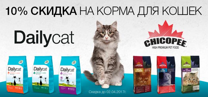 Консервы для кошек Sheba  Отзывы покупателей