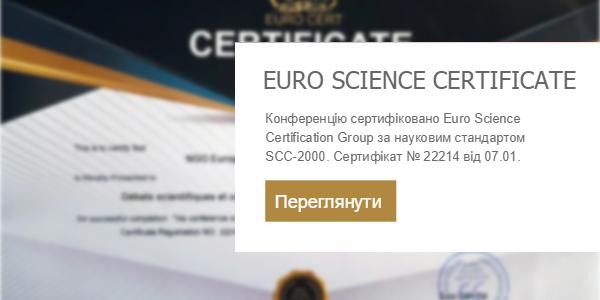 EURO SCIENCE CERTIFICATE