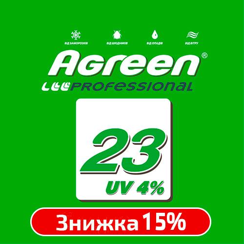 Агроволокно 23