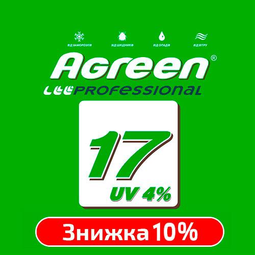 Агроволокно 17